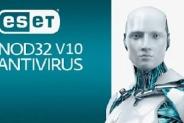 Eset Nod32 12.1 Premium Update 2019 Plus Serial Number Full Version