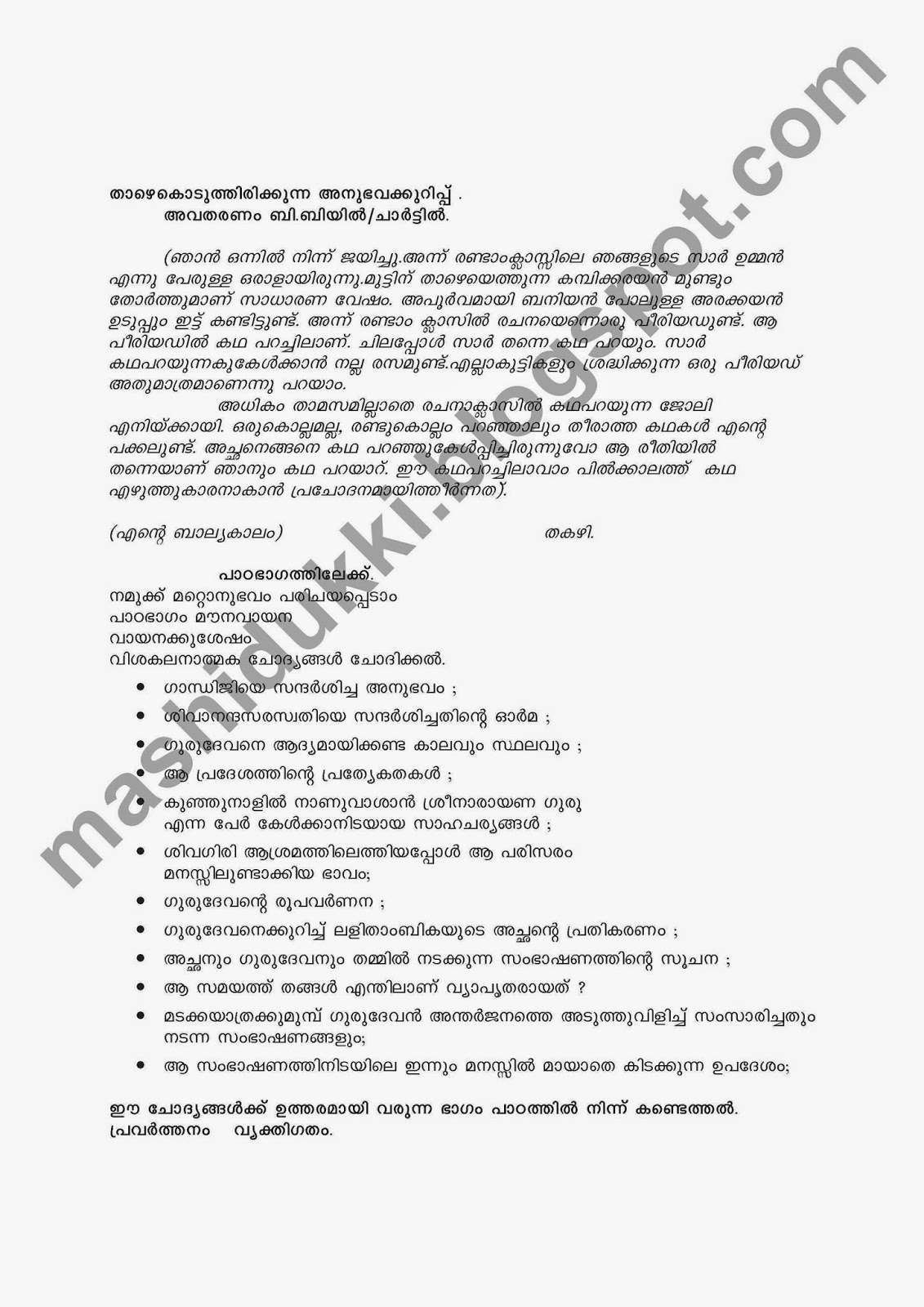 Malayalam Mash: Teaching Manual std 7