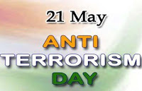 Anti-terrorism-Day-swearing-on-May-19-आतंकवाद विरोधी दिवस शपथ ग्रहण 19 मई को