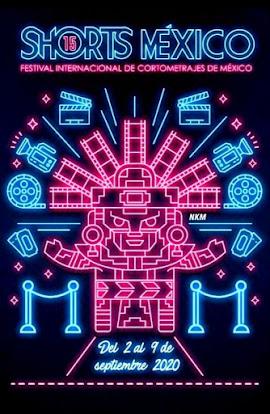 15TH SHORTS MÉXICO FESTIVAL INTERNACIONAL DE  CORTOMETRAJES DE MÉXICO