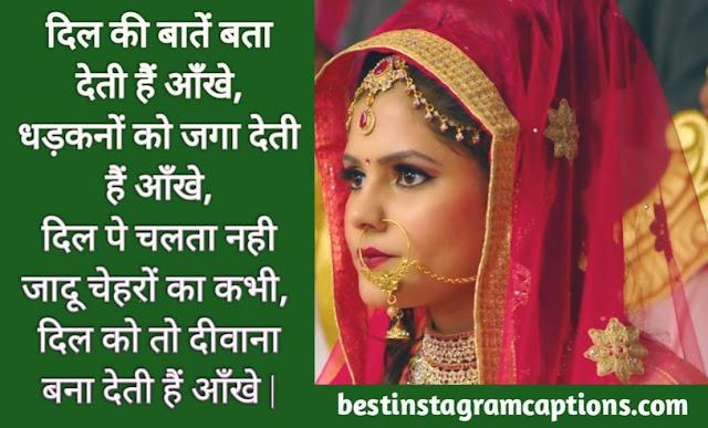 nazar shayari hindi