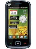 Motorola EX 128 Retail Argentina Firmware Stock Rom Download