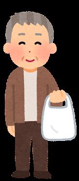 ビニール袋を持つ人のイラスト(おじいさん)