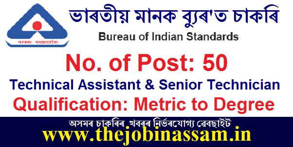 BIS Recruitment 2020