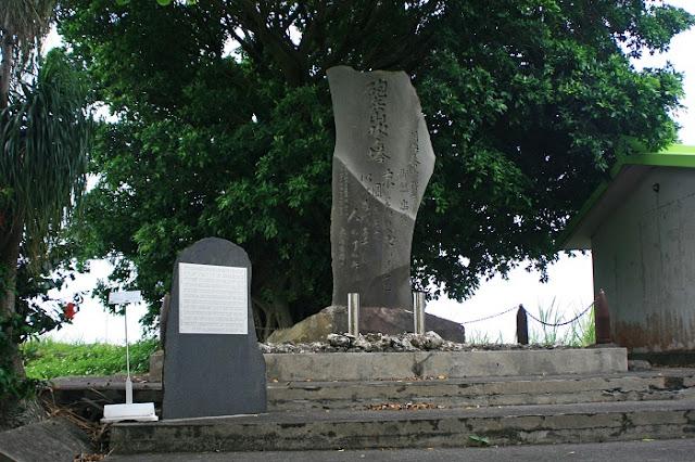 萬華之塔(砲兵山吹之塔)の写真