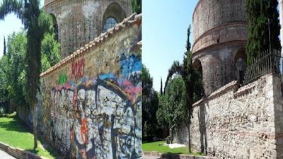 Ολοκληρώθηκε ο καθαρισμός της Ροτόντας από γκράφιτι
