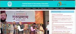 CBSE 10th Class Results 2016-2017