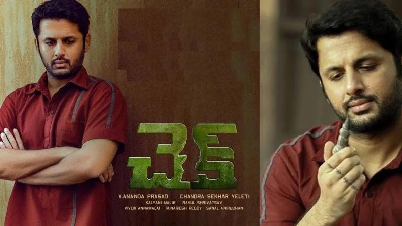 Check new tamil movie hindi dubbed download