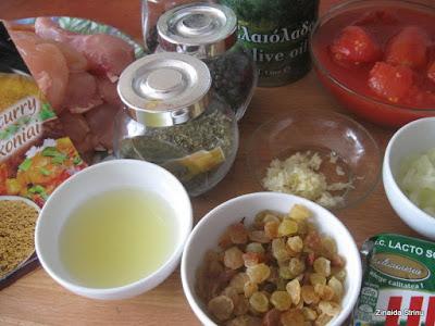 curry-cu-pui-si-orez