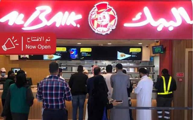 AlBaik opens its branch at Riyadh International Airport