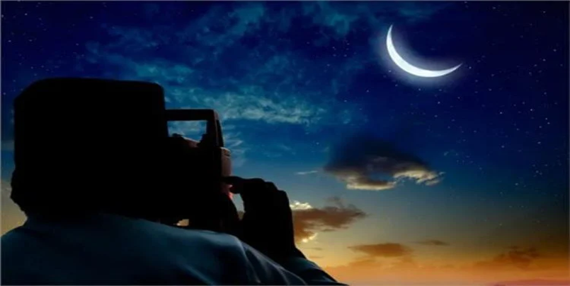 موعد عيد الفطر المبارك+الخميس 13 ماي 2021+أول أيام عيد الفطر+رؤية الهلال+Qatar+Aïd+al-Fitr+2021+موعد عيد الفطر المبارك+الخميس 13 ماي 2021+أول أيام عيد الفطر+رؤية الهلال+اول ايام عيد الفطر في الدول العربية؟ فلسطين مصر سعودية Qatar+Aïd+al-Fitr+2021