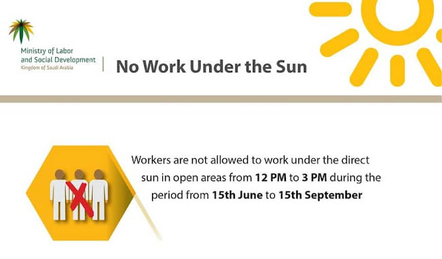 NO WORK UNDER THE DIRECT SUN FROM JUNE 15 TO SEPT 15