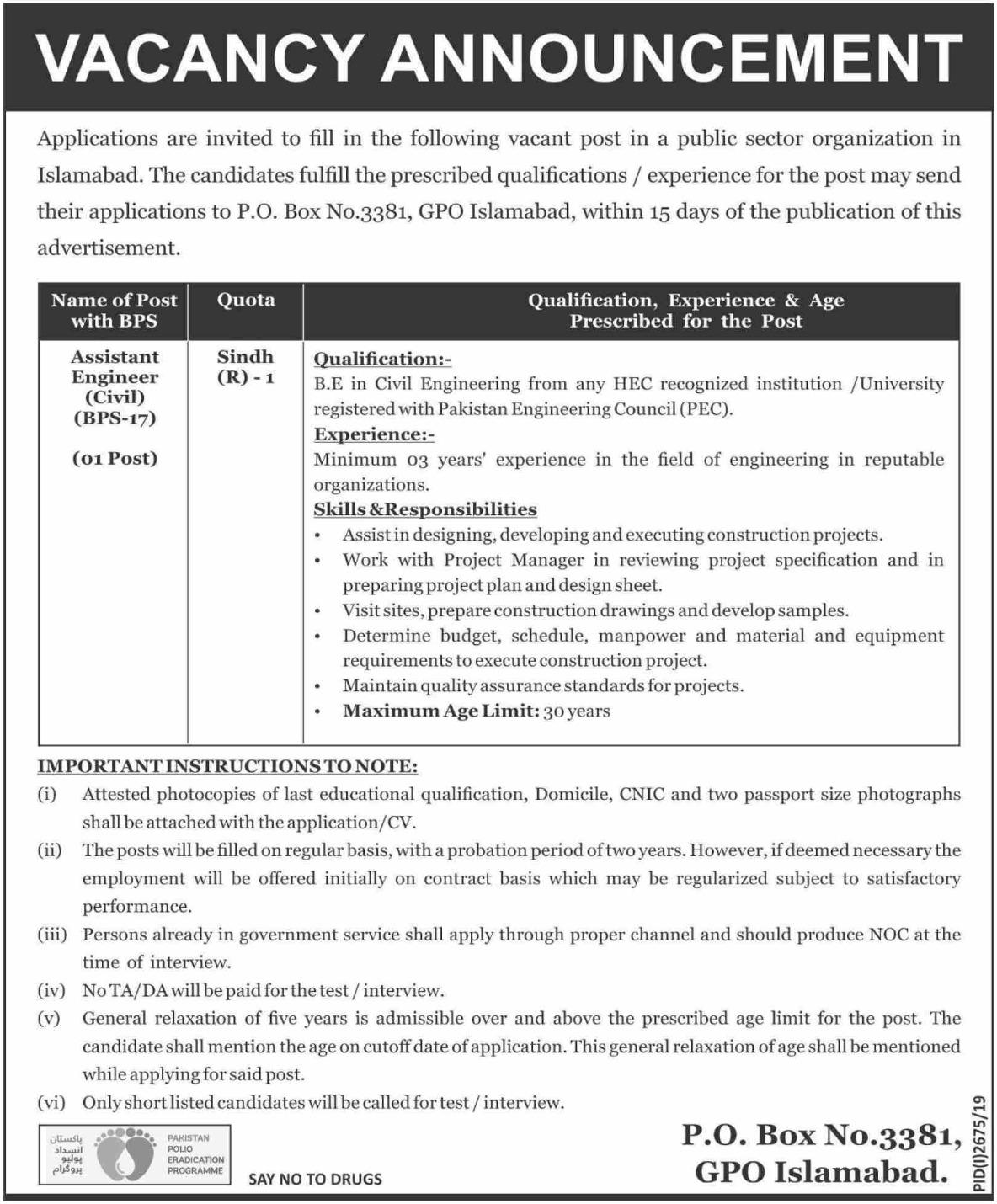 Public Sector Organization Jobs 2019 P.O.Box 3381 Islamabad Latest