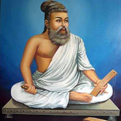 A collection of 108 Quotes and Teachings of Thiruvalluvar