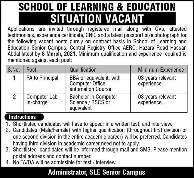 SCHOOL OF LEARNING AND EDUCATION- Hassan Abdal Jobs| jobspk14.com