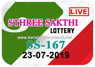 KeralaLotteryResult.net, kerala lottery kl result, yesterday lottery results, lotteries results, keralalotteries, kerala lottery, keralalotteryresult, kerala lottery result, kerala lottery result live, kerala lottery today, kerala lottery result today, kerala lottery results today, today kerala lottery result, Sthree Sakthi lottery results, kerala lottery result today Sthree Sakthi, Sthree Sakthi lottery result, kerala lottery result Sthree Sakthi today, kerala lottery Sthree Sakthi today result, Sthree Sakthi kerala lottery result, live Sthree Sakthi lottery SS-167, kerala lottery result 23.07.2019 Sthree Sakthi SS 167 23 JULY 2019 result, 23 07 2019, kerala lottery result 23-07-2019, Sthree Sakthi lottery SS 167 results 23-07-2019, 23/07/2019 kerala lottery today result Sthree Sakthi, 23/7/2019 Sthree Sakthi lottery SS-167, Sthree Sakthi 23.07.2019, 23.07.2019 lottery results, kerala lottery result JULY 23 2019, kerala lottery results 23th JULY 2019, 23.07.2019 week SS-167 lottery result, 23.7.2019 Sthree Sakthi SS-167 Lottery Result, 23-07-2019 kerala lottery results, 23-07-2019 kerala state lottery result, 23-07-2019 SS-167, Kerala Sthree Sakthi Lottery Result 23/7/2019