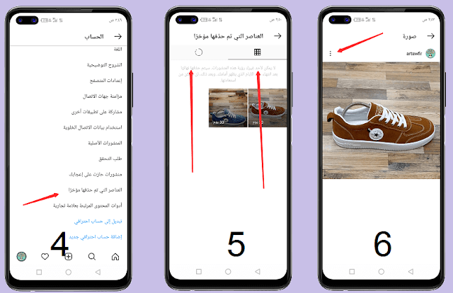 How to Restore Deleted Posts or Stories on Instagram