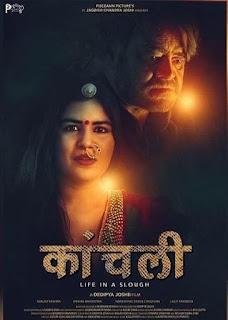 Download Kaanchli Life in a Slough (2020) Hindi 720p 800MB HDRip