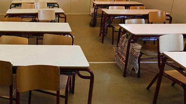 Οδηγίες του ΕΟΔΥ για την διαχείριση ύποπτου κρούσματος κορωνοϊού στα σχολεία