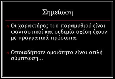 [Εικόνα: 24.png]