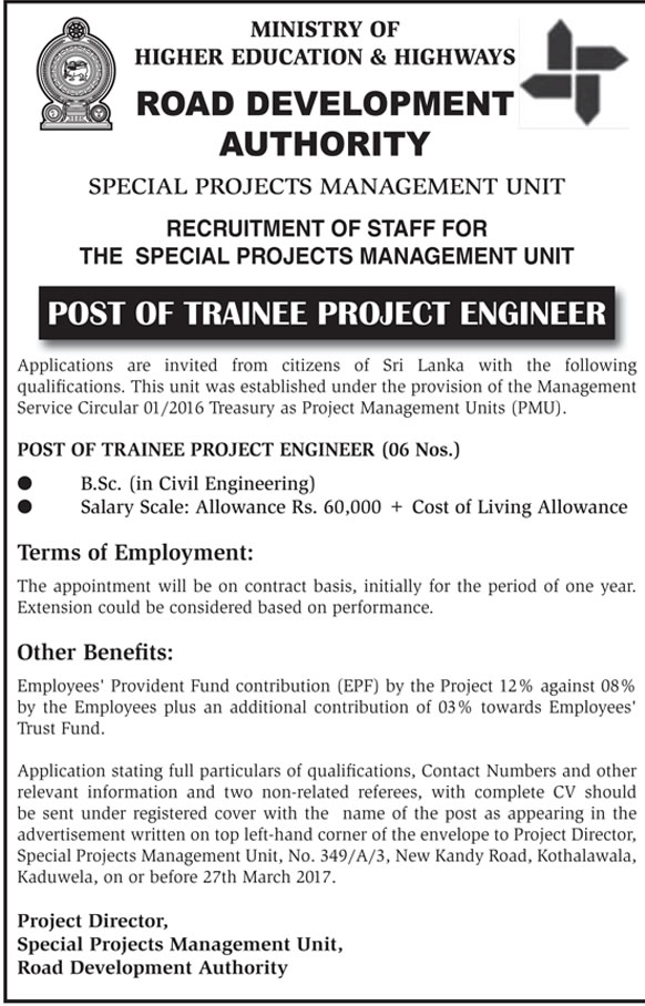 Sri Lankan Government Job Vacancies at Road Development Authority - Ministry of Higher Education & Highways for Trainee Project Engineer