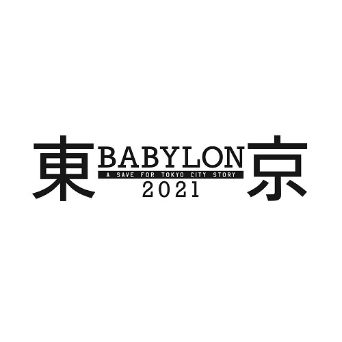 Tokyo Babylon 2021