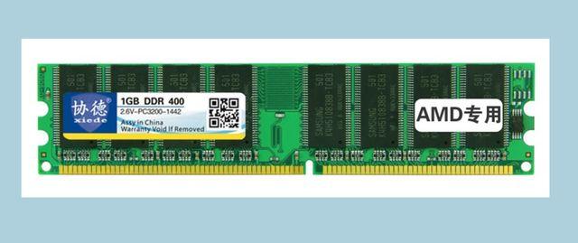 1. DDR atau DDR1