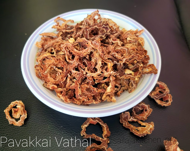 images ofPavakkai Vathal / Bittergourd Vathal / Sun Dried Pavakai Vathal