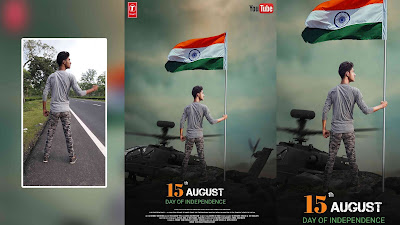 15 August Action poster