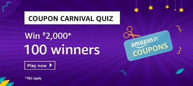 Amazon Quiz answer today for 21st Sept. 2020: Win Rs.2000 Pay balance
