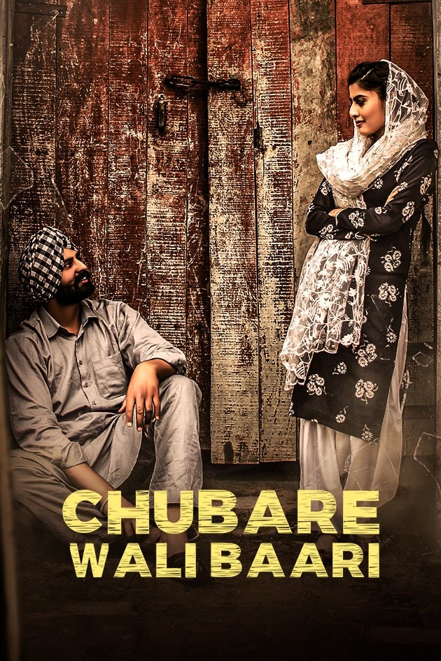 Chubare Wali Baari 2021 x264 720p WebHD Esub Punjabi THE GOPI SAHI