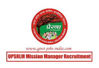 UPSRLM Mission Manager Recruitment 2020