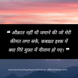 New Best Dhakad Shayari status ( धाकड़ शायरी ) in hindi -2020
