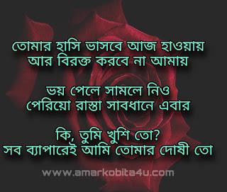 Tumi Khushi To Lyrics