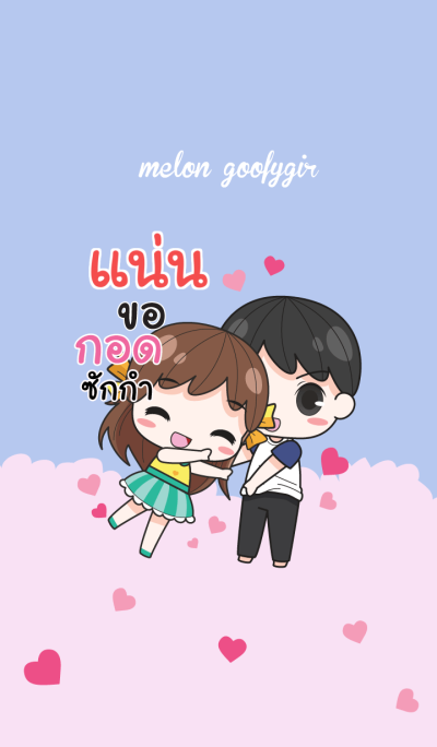 NAN3 melon goofy girl_N V09