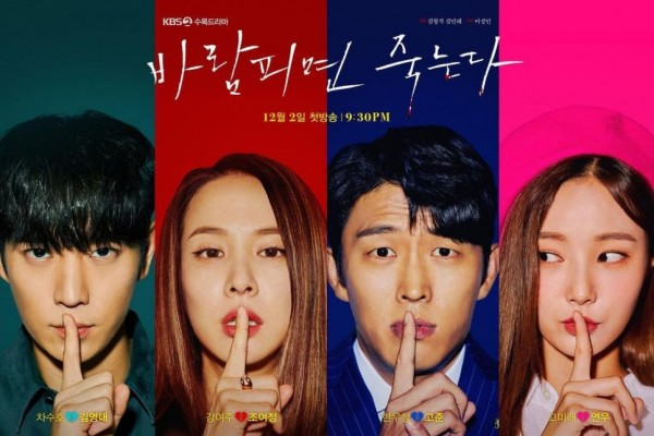 Cheat on Me, If You Can (2020) Subtitle Indonesia Episode 16