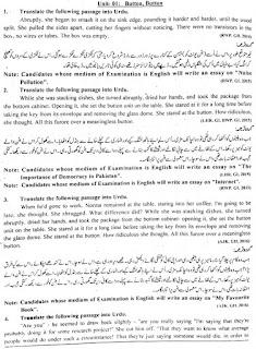 1st year important English translation paragraphs
