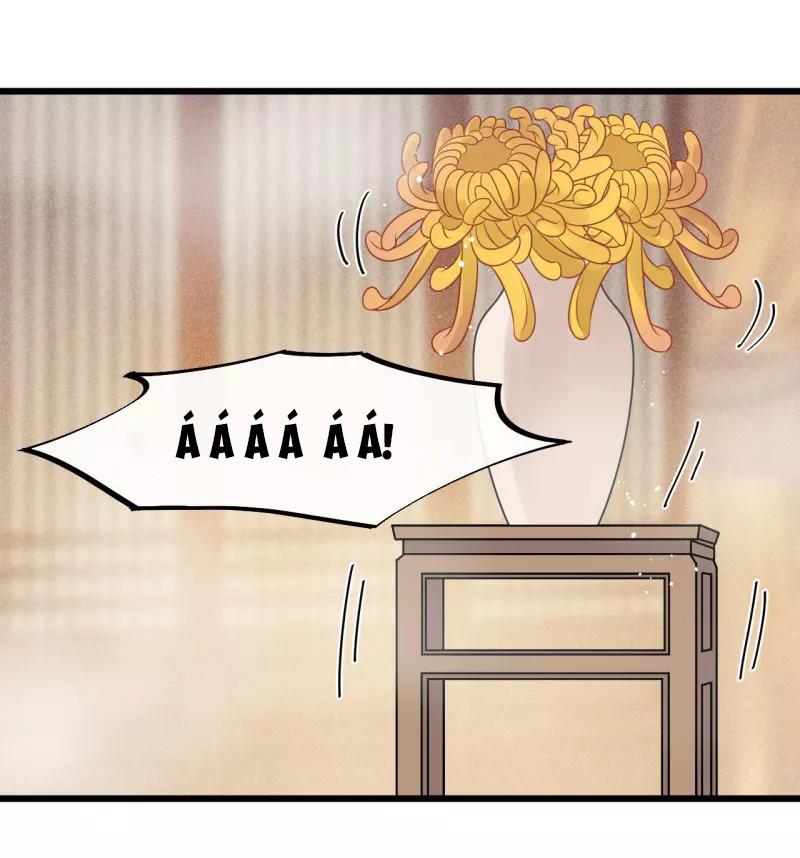 Tư Thế Chính Xác Cùng Bệ Hạ Yêu Đương Chapter 32.1