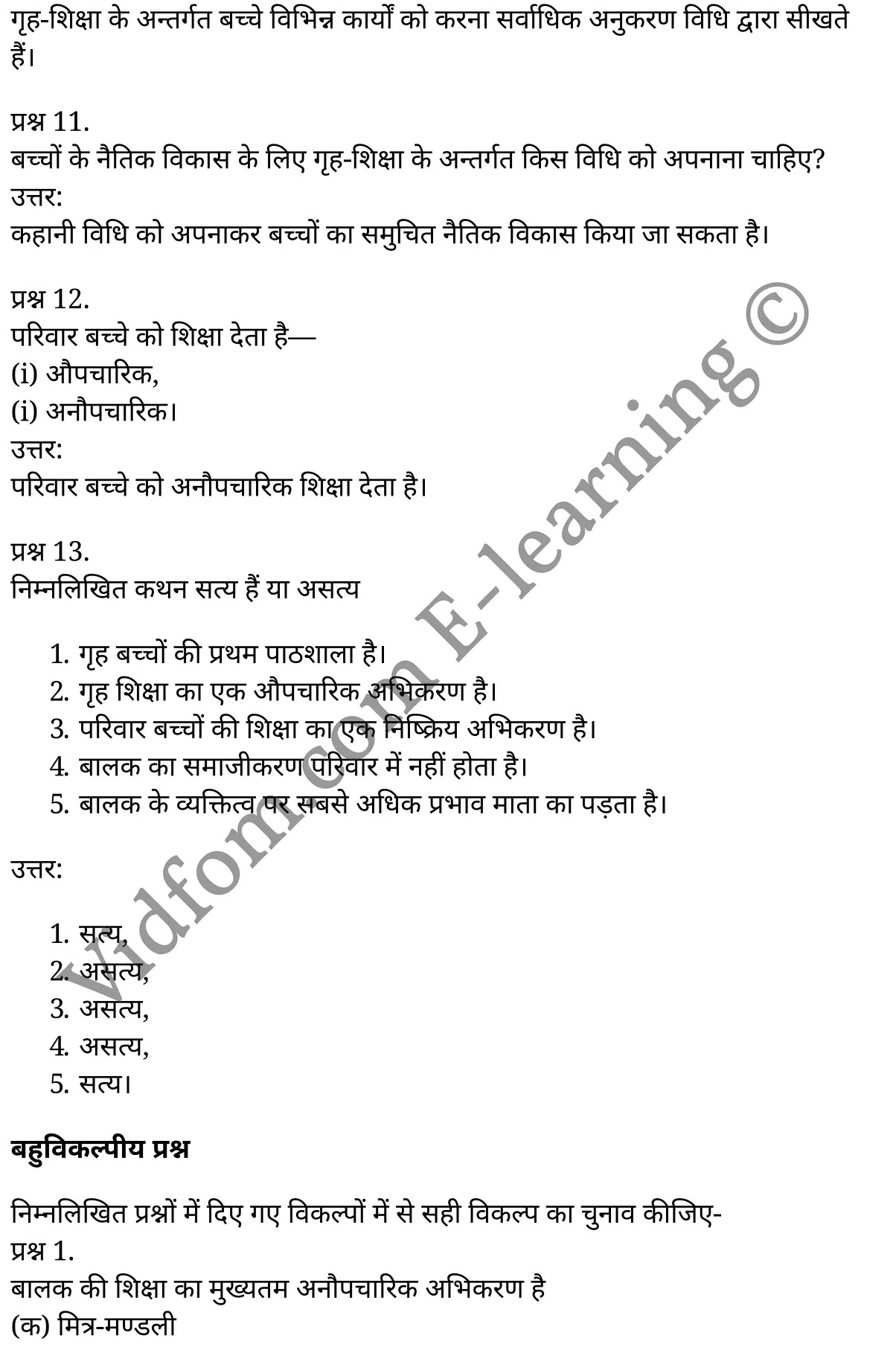 कक्षा 11 शिक्षाशास्त्र  के नोट्स  हिंदी में एनसीईआरटी समाधान,     class 11 Pedagogy chapter 6,   class 11 Pedagogy chapter 6 ncert solutions in Pedagogy,  class 11 Pedagogy chapter 6 notes in hindi,   class 11 Pedagogy chapter 6 question answer,   class 11 Pedagogy chapter 6 notes,   class 11 Pedagogy chapter 6 class 11 Pedagogy  chapter 6 in  hindi,    class 11 Pedagogy chapter 6 important questions in  hindi,   class 11 Pedagogy hindi  chapter 6 notes in hindi,   class 11 Pedagogy  chapter 6 test,   class 11 Pedagogy  chapter 6 class 11 Pedagogy  chapter 6 pdf,   class 11 Pedagogy  chapter 6 notes pdf,   class 11 Pedagogy  chapter 6 exercise solutions,  class 11 Pedagogy  chapter 6,  class 11 Pedagogy  chapter 6 notes study rankers,  class 11 Pedagogy  chapter 6 notes,   class 11 Pedagogy hindi  chapter 6 notes,    class 11 Pedagogy   chapter 6  class 11  notes pdf,  class 11 Pedagogy  chapter 6 class 11  notes  ncert,  class 11 Pedagogy  chapter 6 class 11 pdf,   class 11 Pedagogy  chapter 6  book,   class 11 Pedagogy  chapter 6 quiz class 11  ,    11  th class 11 Pedagogy chapter 6  book up board,   up board 11  th class 11 Pedagogy chapter 6 notes,  class 11 Pedagogy,   class 11 Pedagogy ncert solutions in Pedagogy,   class 11 Pedagogy notes in hindi,   class 11 Pedagogy question answer,   class 11 Pedagogy notes,  class 11 Pedagogy class 11 Pedagogy  chapter 6 in  hindi,    class 11 Pedagogy important questions in  hindi,   class 11 Pedagogy notes in hindi,    class 11 Pedagogy test,  class 11 Pedagogy class 11 Pedagogy  chapter 6 pdf,   class 11 Pedagogy notes pdf,   class 11 Pedagogy exercise solutions,   class 11 Pedagogy,  class 11 Pedagogy notes study rankers,   class 11 Pedagogy notes,  class 11 Pedagogy notes,   class 11 Pedagogy  class 11  notes pdf,   class 11 Pedagogy class 11  notes  ncert,   class 11 Pedagogy class 11 pdf,   class 11 Pedagogy  book,  class 11 Pedagogy quiz class 11  ,  11  th class 11 Pedagogy    book up board,    up board 11  th c