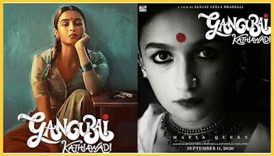 Gangubai kathiawadi full movie download Filmywap HD movie [720p] by filmyzilla hindi