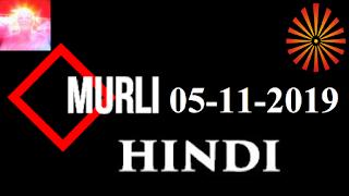 Brahma Kumaris Murli 05 November 2019 (HINDI)