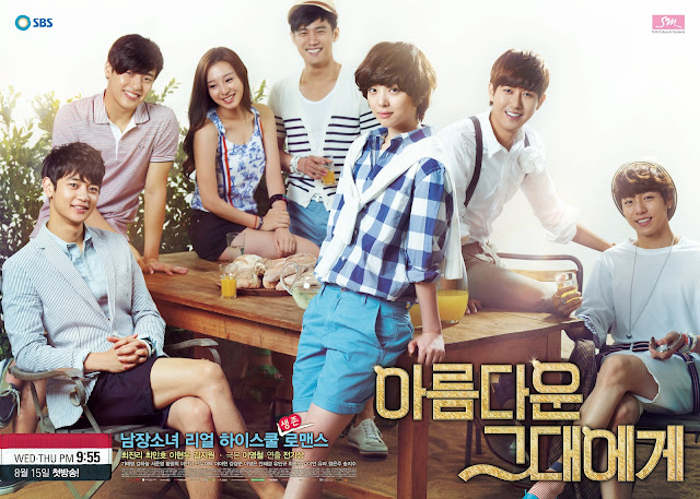 Download Drama Korea To The Beautiful You Batch Subtitle Indonesia