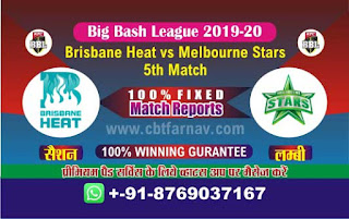 Star vs Brisbane 5th Match BBL T20 Today Match Prediction Reports