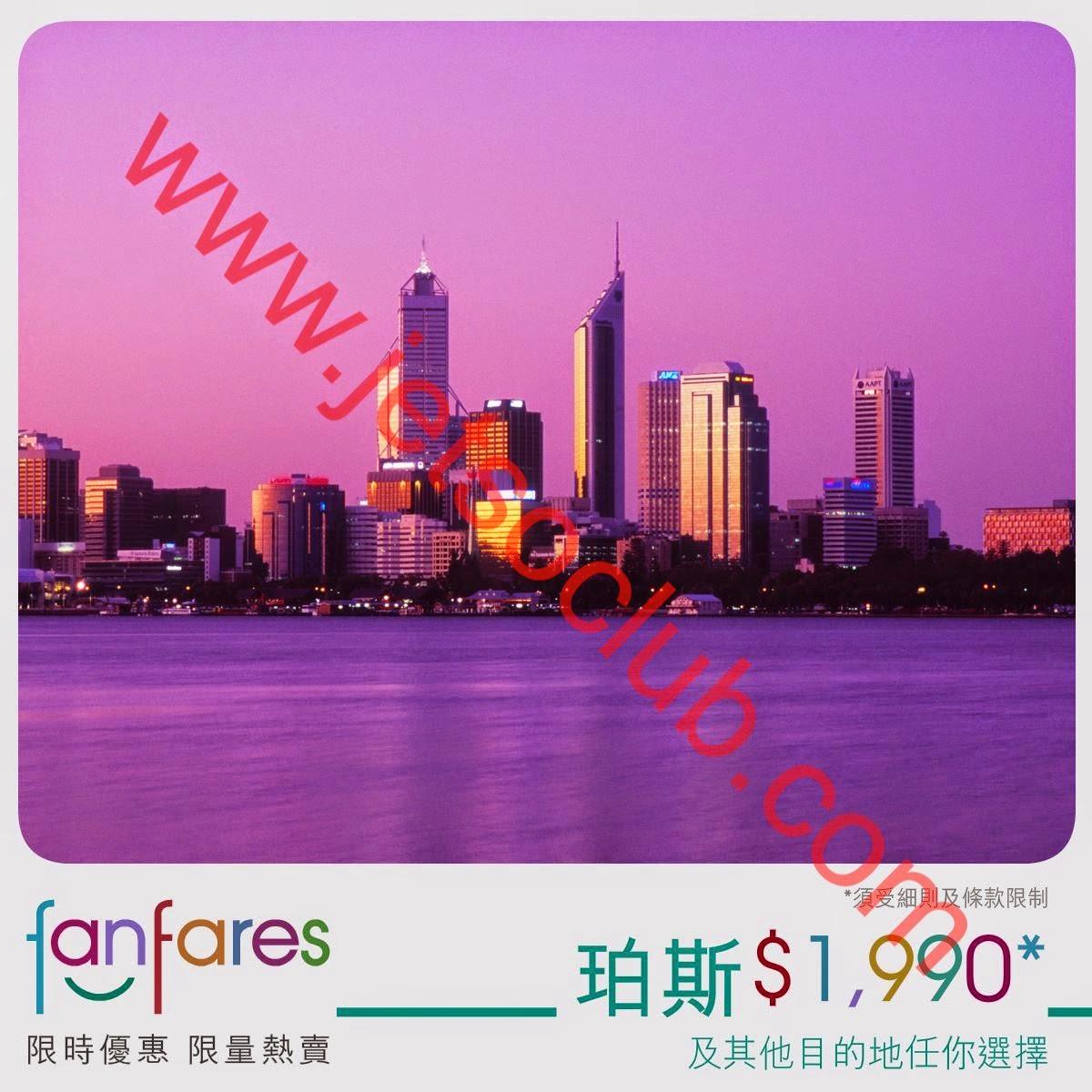 國泰/港龍:吉隆坡/檳城$990 東京$1690 珀斯$1990 及其他城市(訂購5/8起) ( Jetso Club 著數俱樂部 )