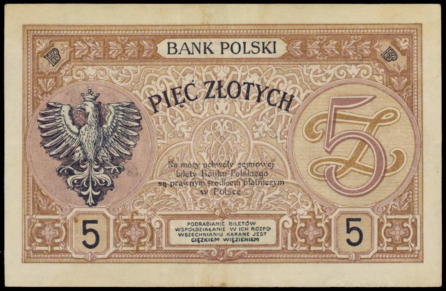 Poland banknotes 5 Zlotych 1919