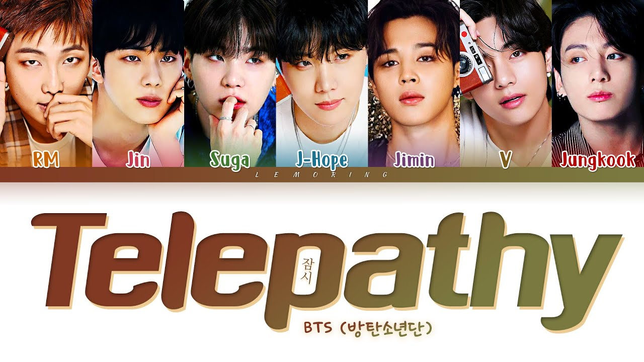 Telepathy (잠시) - BTS