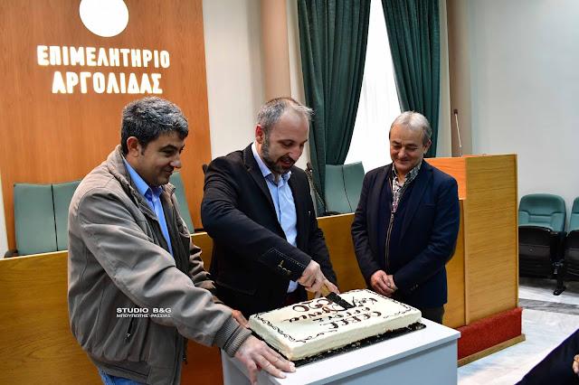 Πρωτοχρονιάτικη πίτα για την ΟΕΒΕ Άργους - Ζήτησε επίλυση θεμάτων που εμποδίζουν την επιχειρηματικότητα