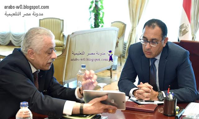 رئيس الوزراء الخميس المقبل اجازة رسمية ووزير التعليم امتحانات الخميس في موعدها