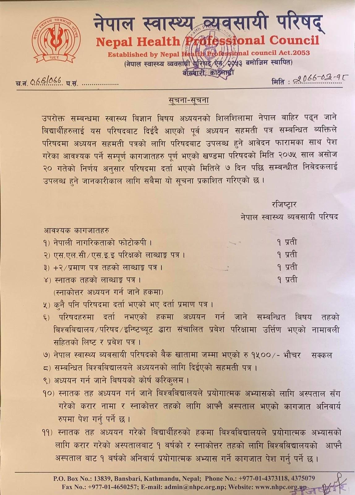 NHPC Notice