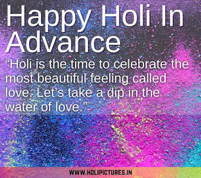 happy Holi in advance images with quotes